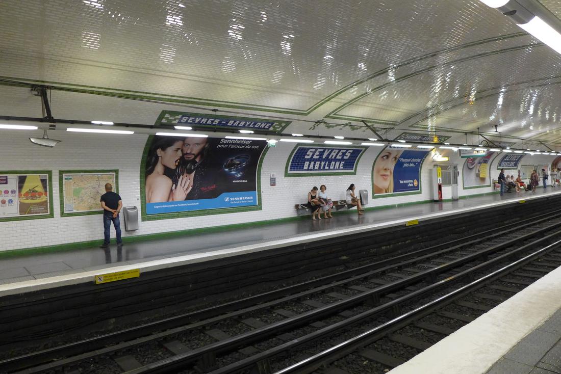 знакомство в метро сонник