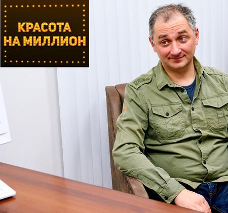 Секс форум киев journal