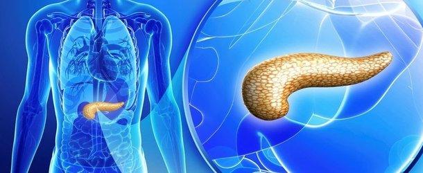 Как распознать что болит поджелудочная железа