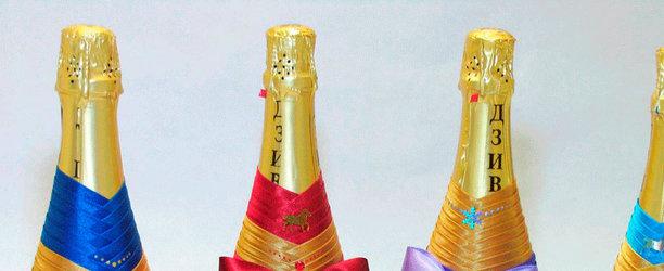 63317_30420611_612 Бутылка шампанского на Новый год своими руками. 50 идей и подробные мастер-классы с фото