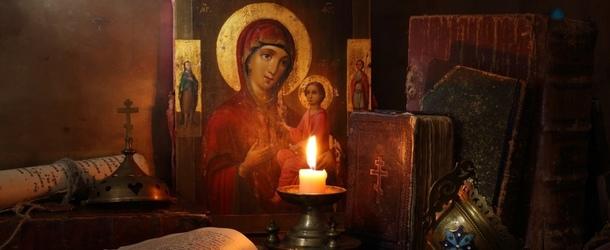 Какой сейчас пост у православных