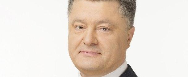 Петр Порошенко – настоящая фамилия: биография, личная жизнь, семья, жена, дети