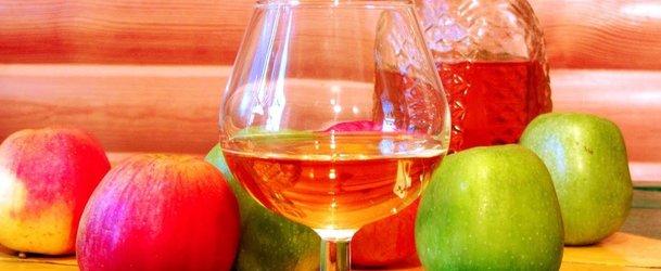 Как сделать кальвадос из яблок в домашних