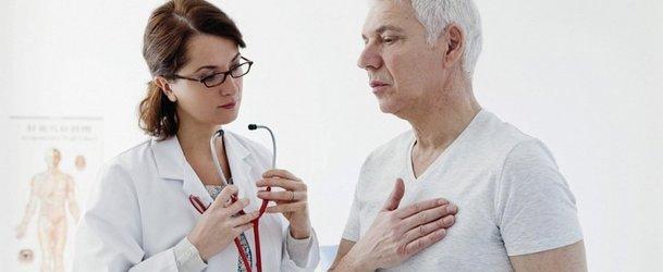 Эмфизема легких симптомы причины лечение