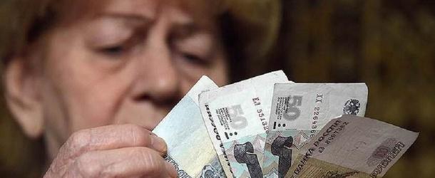Индексация социальных пенсий инвалидов в России в 2020 году: что прошло и чего ждать в будущем