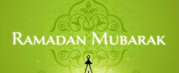 Рамазан в этом году