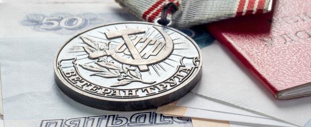 Звание Ветеран труда - как получить в москве в 2020 году
