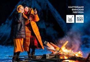 Финские пуховики Dixi Coat: новая коллекция