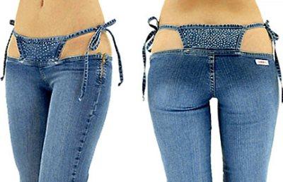 Фото женские трусики выглядывают из под джинсов, в жопу блондинок в чулках