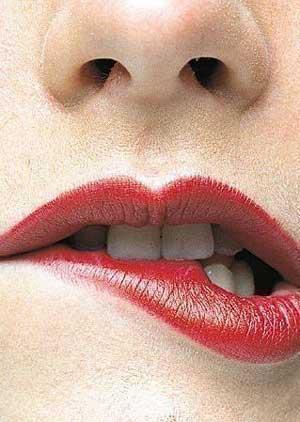 Code red кусаю губы и молчу