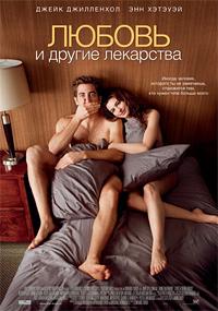 Секса фильм