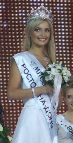 Конкурс красавиц 2006