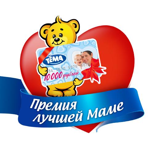 Михаил Мишин биография писателя, фото, личная жизнь