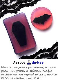 http://www.kleo.ru/img/items/soap_dekay.jpg
