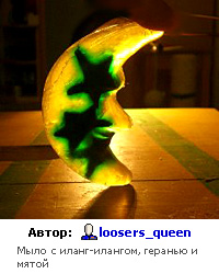 http://www.kleo.ru/img/items/soap_loosers_queen.jpg