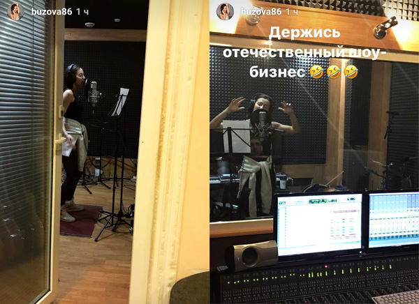 Ольга Бузова записывает новый хит ксвоему дню рождения