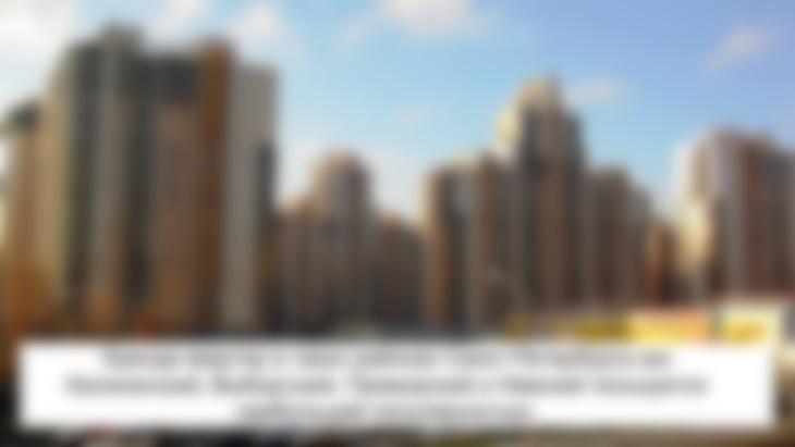 Недорогие квартиры в центре СанктПетербурга посуточно СПб