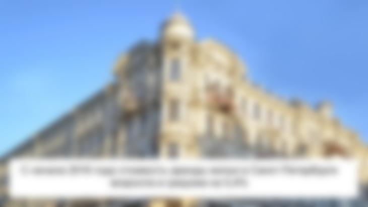 Сайт росреестра по санкт петербургу и ленинградской области