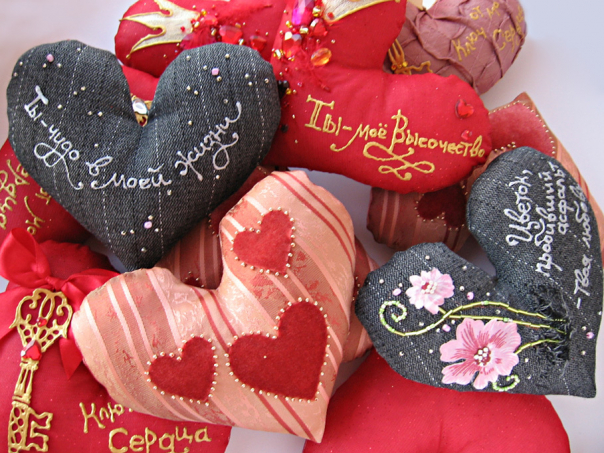 С днем святого валентина любимому своими руками