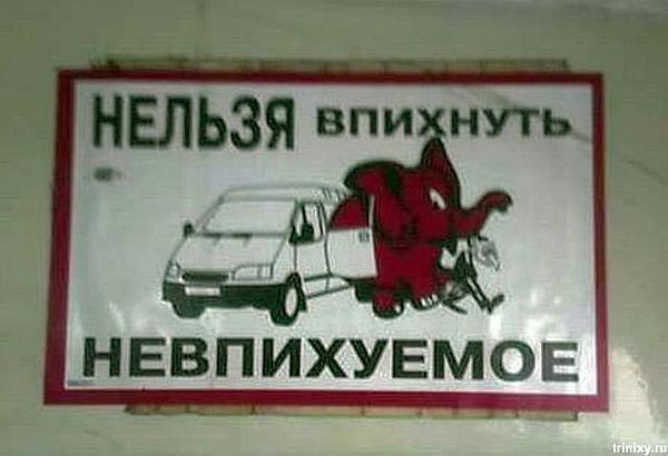 http://www.kleo.ru/webboard/img/attach/210/210453-600-410.jpg